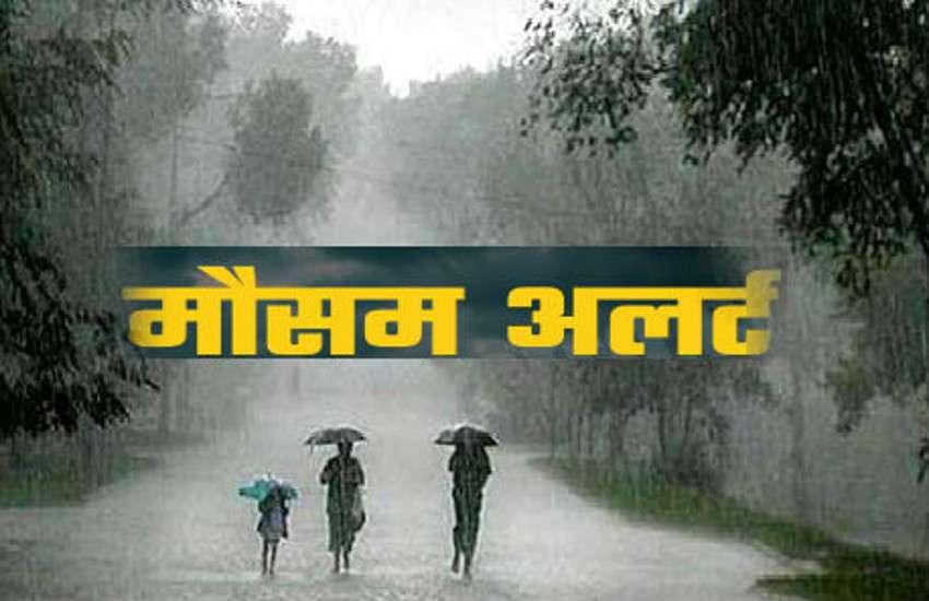 weather-alert.jpg