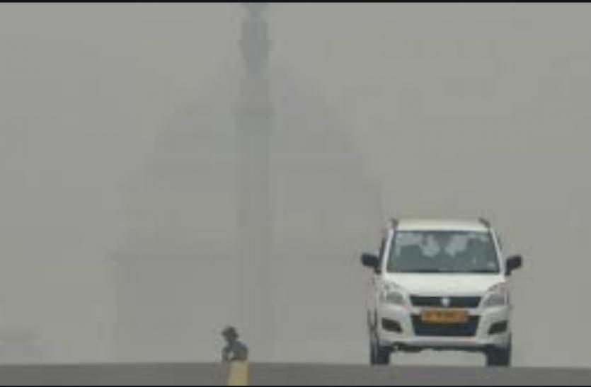दिल्ली में आज भी छाई धुंध की चादर, पहले से ज्यादा बदतर हुई हवा