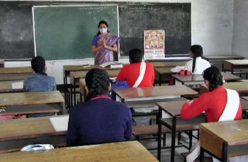 अब इन विद्यार्थियों के लिए मासांत तक शुरू हो सकती हैं नियमित कक्षाएं