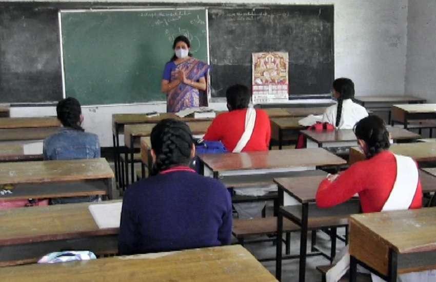 School Education (symbolic photo)