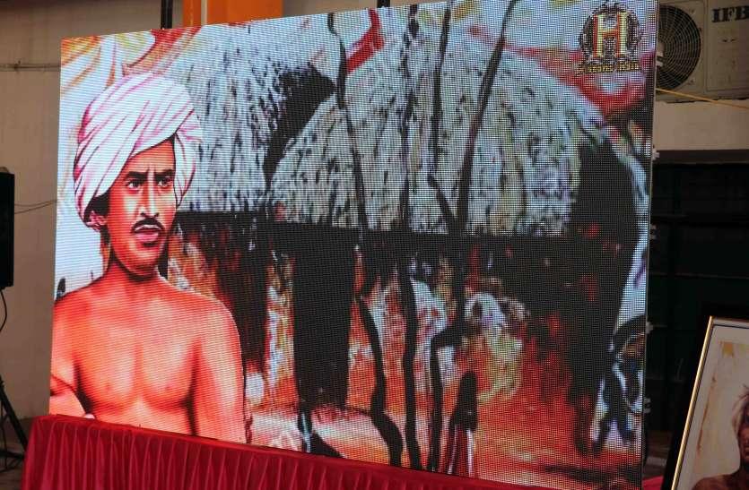 शहीद बिरसा मुंडा की शौर्यगाथा पर डाला प्रकाश, लघु फिल्म का किया प्रदर्शन