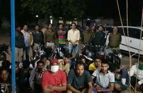 पुलिस ने जुआ खेलते 18 लोगों को पकड़ा