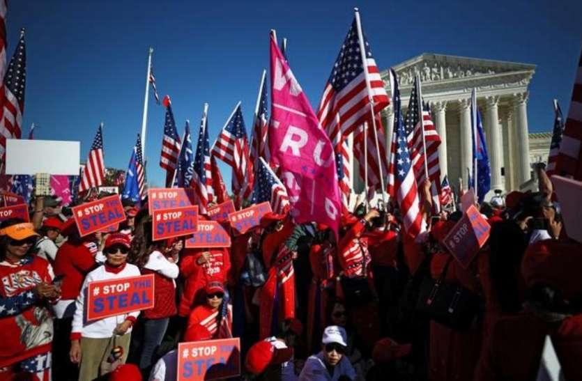 US Election Result: ट्रंप के समर्थन में प्रदर्शन, चुनाव परिणाम के विरोध में सड़कों पर उतरे हजारों लोग