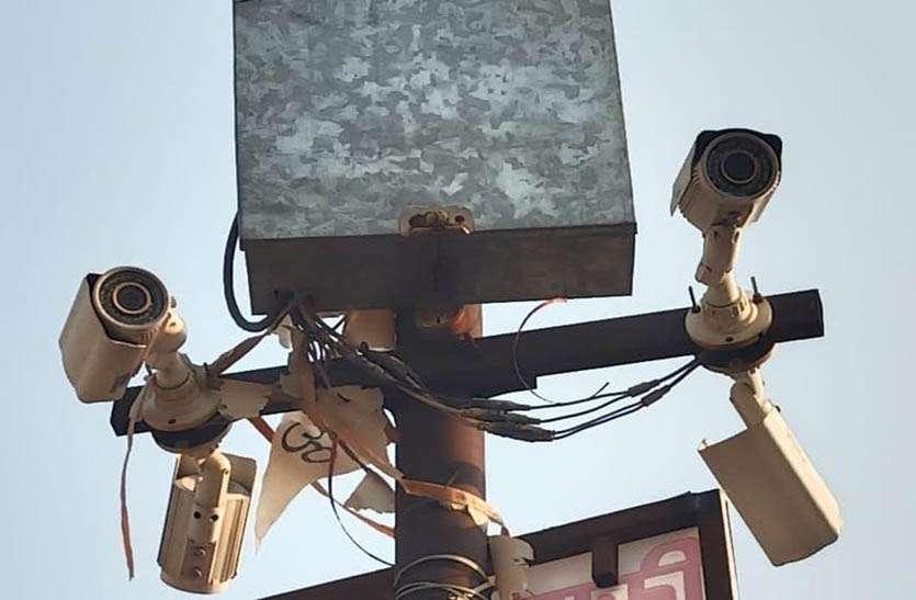 अपराधियों पर कैसे रहें नजर, सभी सीसीटीवी कैमरे खराब