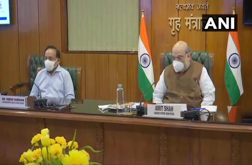 Delhi  में Amit Shah ने जाना Coronavirus का हाल, हाईलेवल मीटिंग में लिया यह फैसला