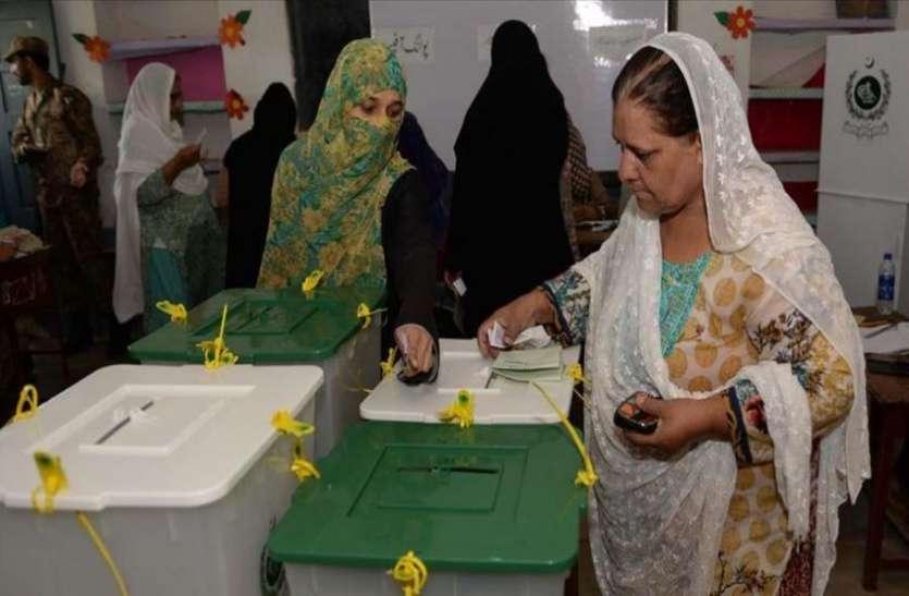 Pakistan की नापाक चाल, गिलगिट-बाल्टिस्तान में आज कराए जा रहे हैं चुनाव