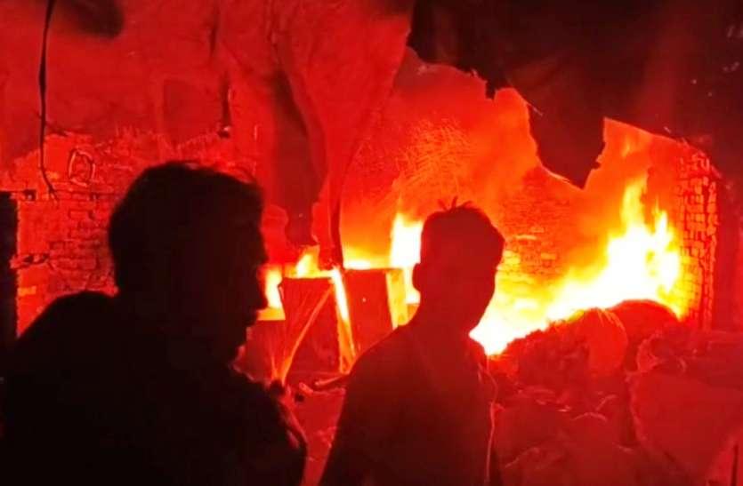 पटाखों की चिंगारी से जला कबाड़ गोदाम, कार जलकर खाक