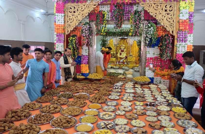 हजारों वर्षों बाद बदली परंपरा रामलला के मंदिर में मनाया गया अन्नकूट