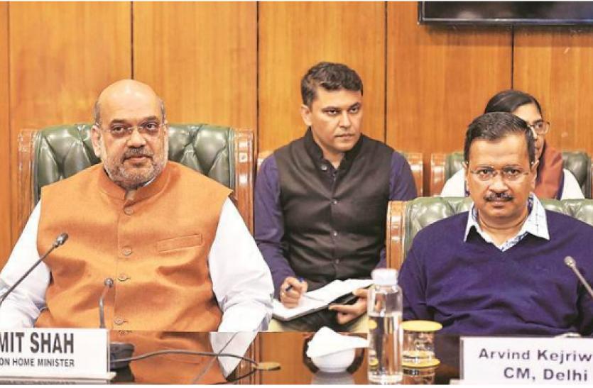 Delhi : सीएम केजरीवाल आज अमित शाह से करेंगे मुलाकात, कोरोना और प्रदूषण पर होगी बात