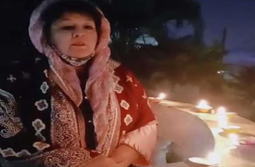 मुस्लिम महिला ने दीयेजलाकरकी मां लक्ष्मी की पूजा, धूमधाम से मनाई दिवाली