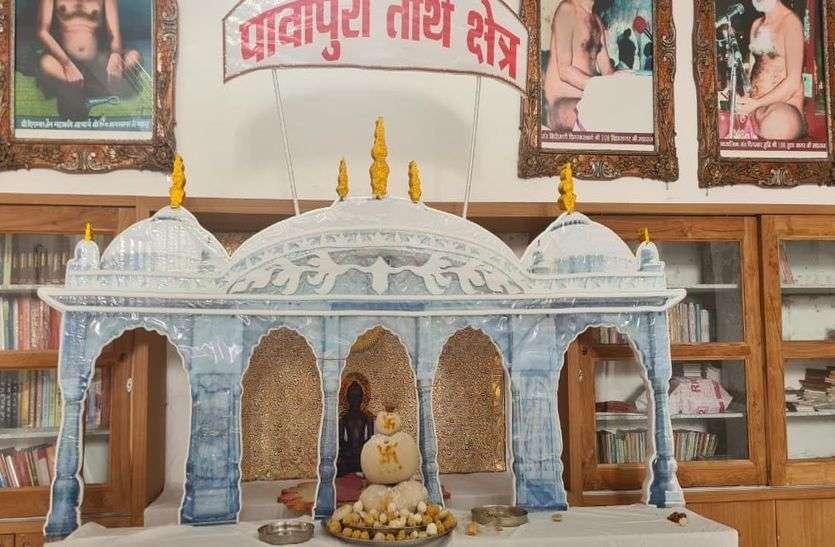 भीलवाड़ा में पहली बार बड़े मंदिर में सजी पावापुरी की रचना