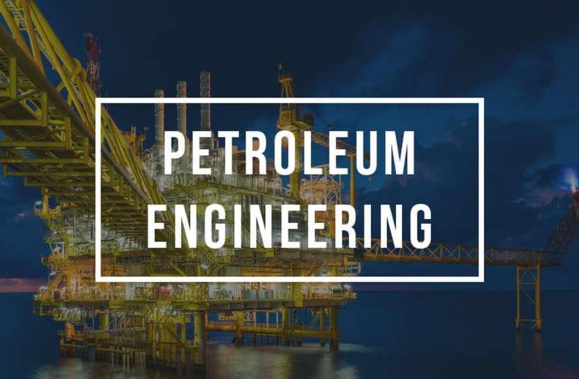 पेट्रोलियम इंजीनियरिंग में रूचि नहीं दिखा रहे स्टूडेंट्स