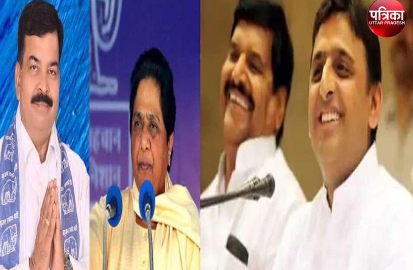 UP Top News : उपचुनाव में हार के बाद इस बसपा प्रत्याशी ने छोड़ी पार्टी, चाचा शिवपाल को कैबिनेट मंत्री बनाएंगे अखिलेश यादव