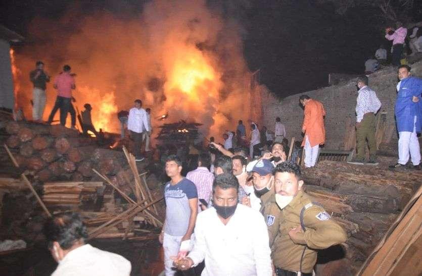 4 घंटे में भीषण आग पर काबू, एहतियातन पुलिस बल तैनात