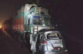 UP संत कबीर नगर में भीषण सड़क हादसा, दो भाइयों समेत 5 की मौत, कार की हालत देख रोंगटे खड़़ेेे हो गए
