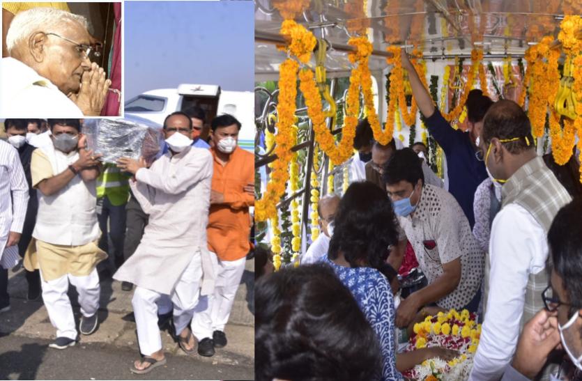 कैलाश सारंग का निधन : भाजपा कार्यालय में अंतिम दर्शन के लिए रखा गया पार्थिव शरीर, 4 बजे होगा अंतिम संस्कार