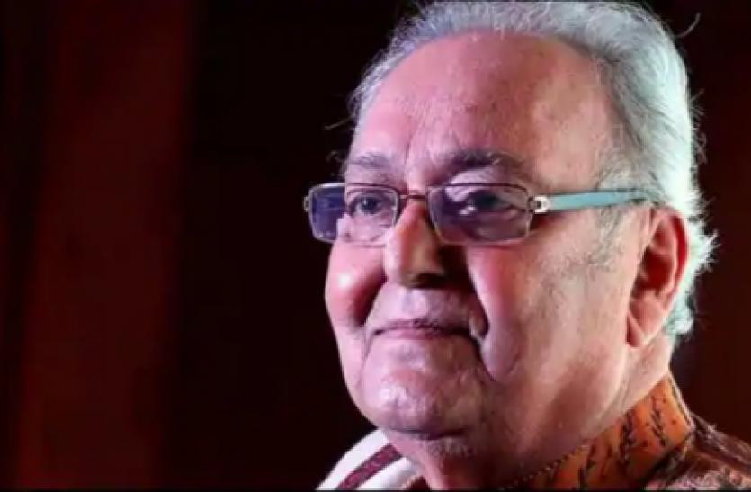 राष्ट्रपति रामनाथ कोविंद, पीएम मोदी और राहुल गांधी ने सौमित्र चटर्जी के निधन पर जताया शोक