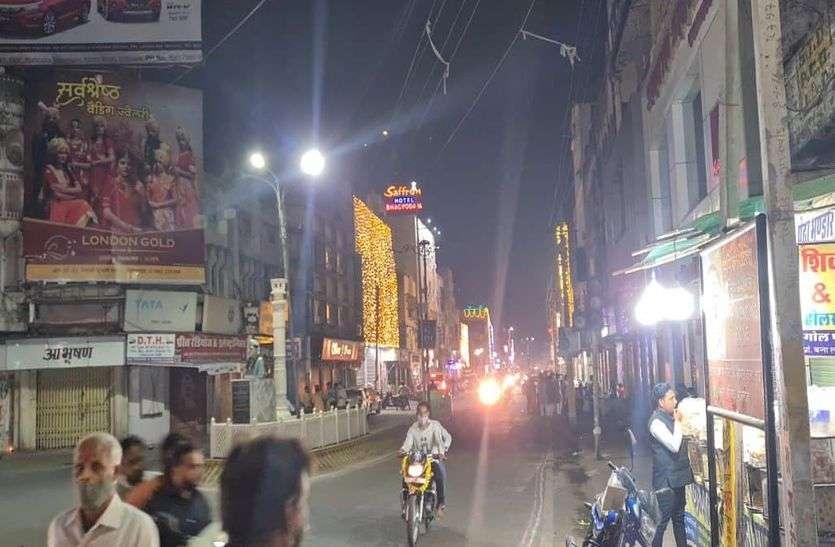 Even Corona could not snatch away Diwali's enthusiasm in bhilwara