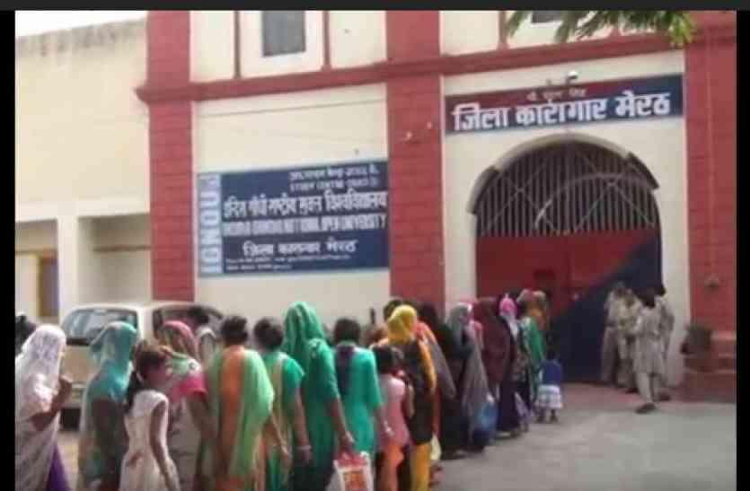 Bhai Dooj 2020: जेल में बंद भाइयों को तिलक करने पहुंची सैकड़ों बहनों के चेहरे पर छाई उदासी
