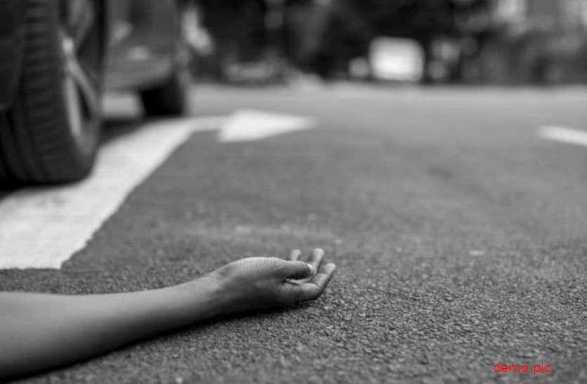 दर्दनाक: भाई को तिलक करने जा रही महिला व उसके पुत्र की हादसे में मौत