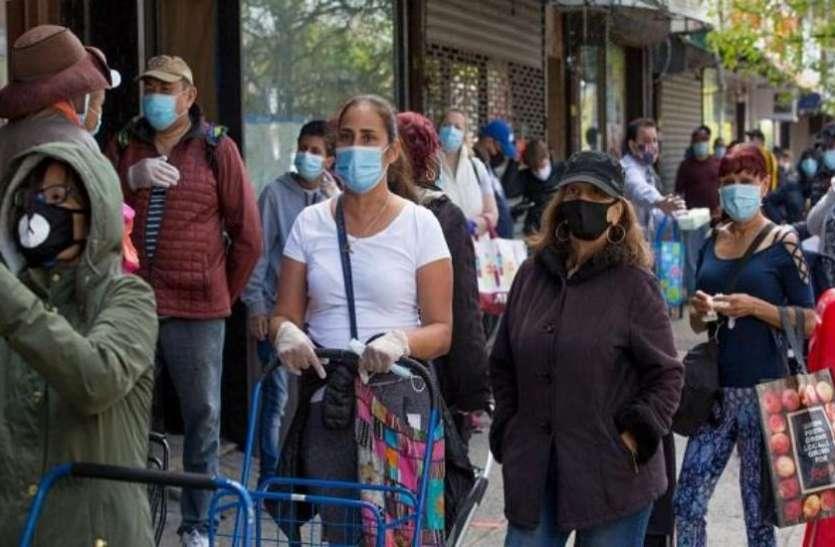 Coronavirus: मरने वालों का वैश्विक आंकड़ा 13.20 लाख पार, अमरीका में एक दिन में रिकॉर्ड 1.87 लाख केस दर्ज