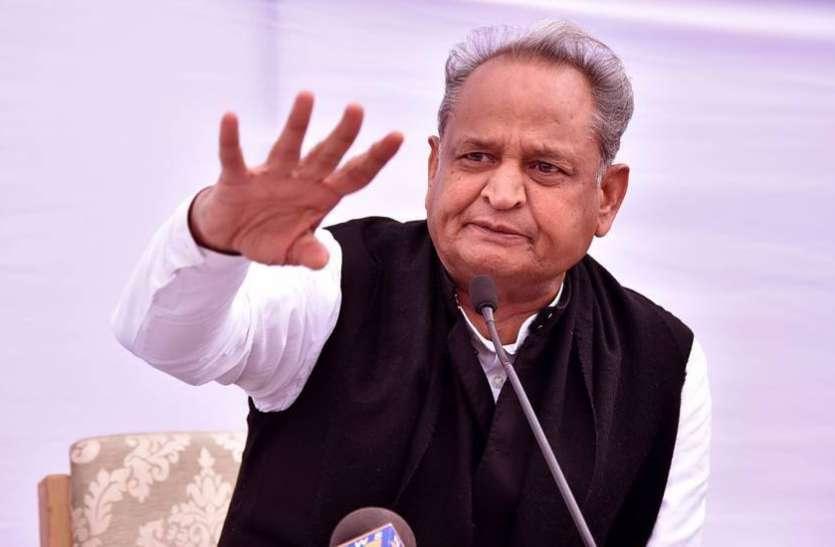 CM गहलोत ने दिए निर्देश, राजस्थान में 18 जनवरी से खुलेंगे स्कूल-कॉलेज एवं कोचिंग सेंटर