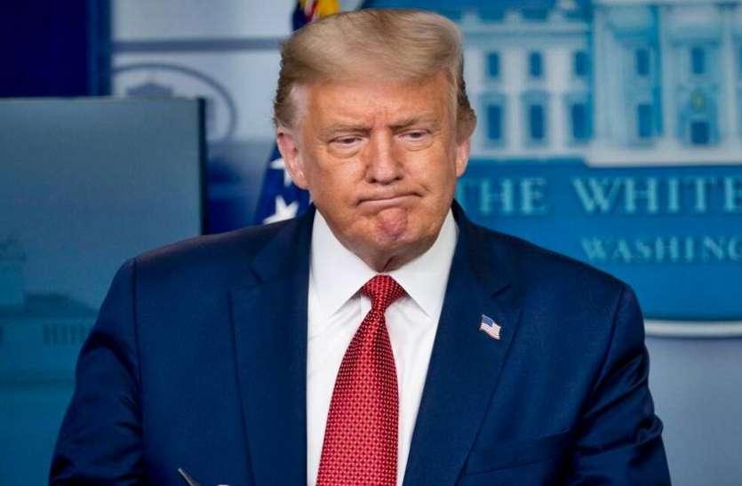 US Election 2020: हार मानने के बाद फिर से पलटे डोनाल्ड ट्रंप, कहा- मैं चुनाव जीत गया!