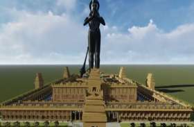 अब हनुमान जन्म स्थान पर 1200 करोड़ रुपए से बनेगा 215 फीट दिव्य मंदिर, जन्म स्थान कहां है जानते हैं