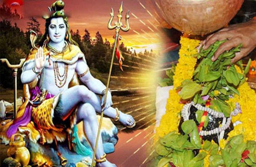 Lord shankar