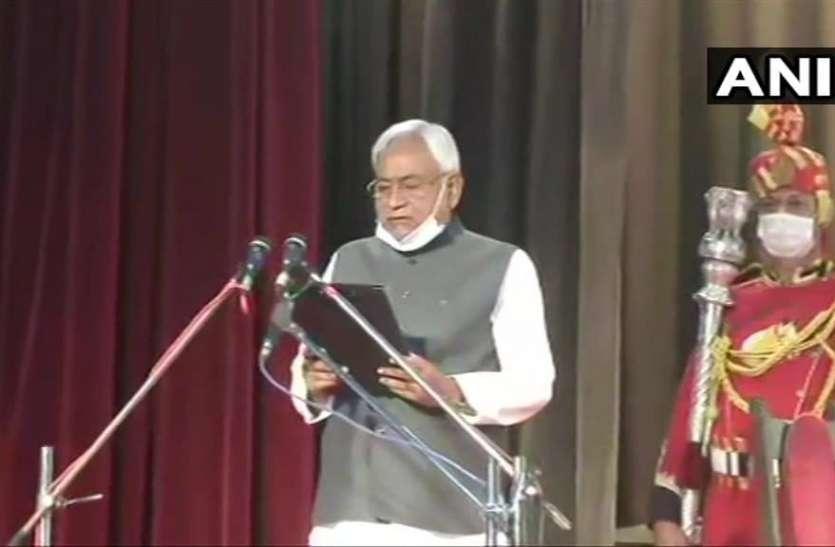 Nitish Shapath Grahan Samaroh :  बिहार में सातवीं बार नीतीशे कुमार, पीएम मोदी ने दी बधाई