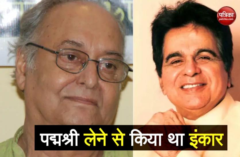 टॉलीगंज के दिलीप कुमार थे Soumitra Chatterjee, ठुकरा दिया था 'संगम' और 'आदमी' का प्रस्ताव