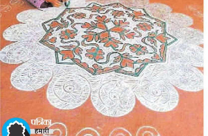 विलुप्त होती जा रही है श्योपुर जिले में मांडणा कला