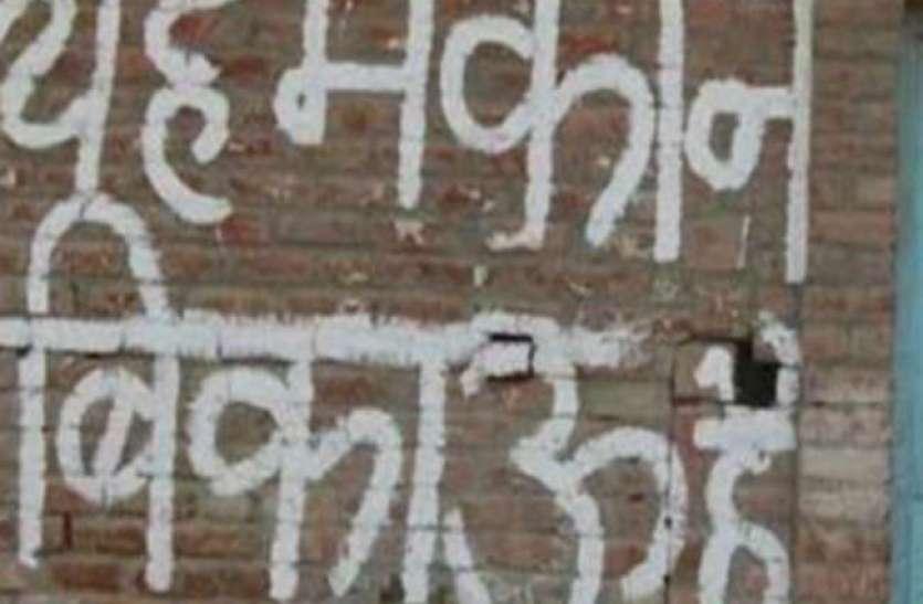 कश्यप समाज के लोगों ने दी पलायन की चेतावनी, बोले- दबंग घर की महिलाओं से करते हैं छेड़छाड़