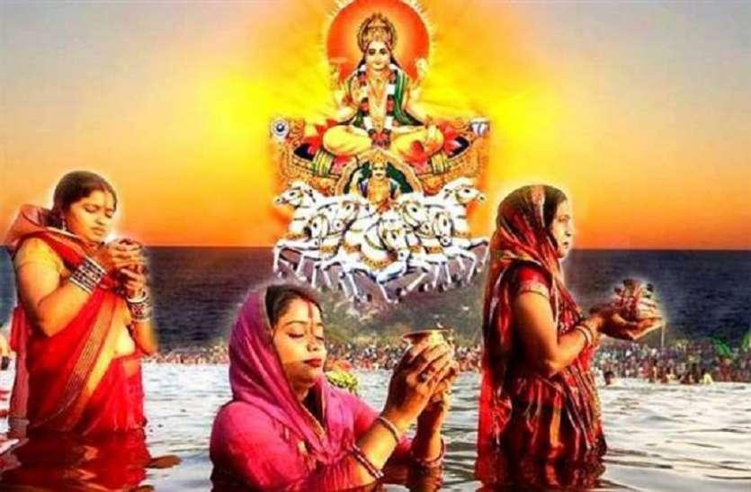 CHATH-PUJA-बढ़ गई छठ पूजा की रौनक