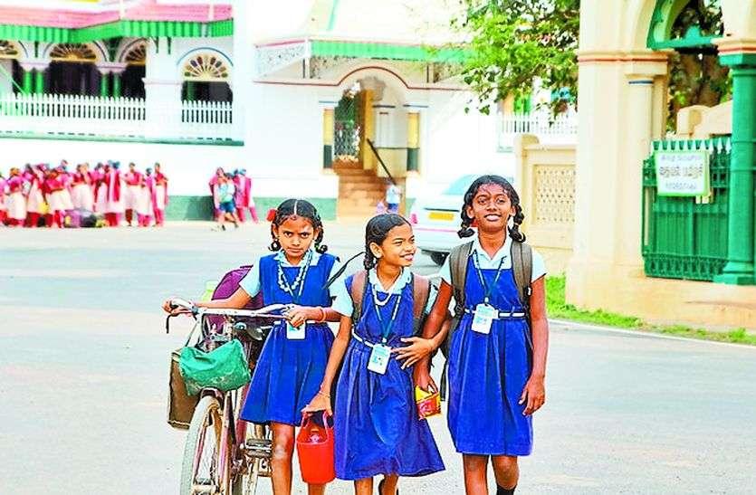 कोरोना इफेक्ट : 2 करोड़ लड़कियां नहीं लौट सकेंगी स्कूल