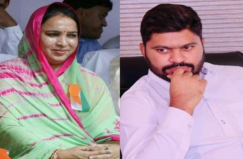 राजस्थान: विधायक के 'करोड़पति' पुत्र-पुत्री चुनाव मैदान में, प्रचार में झोंक रखी पूरी ताकत