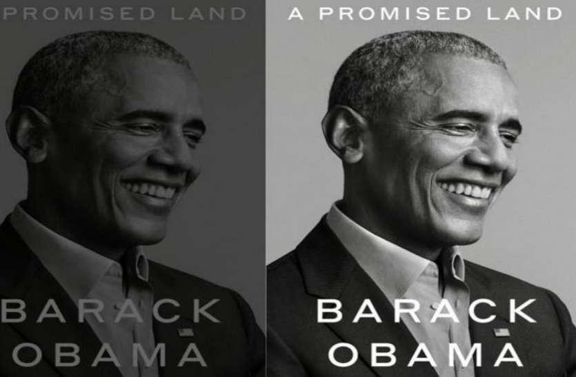 रामायण और महाभारत सुनकर बीता ओबामा का बचपन, किताब 'ए प्रोमिस्ड लैंड' में कई अहम खुलासे