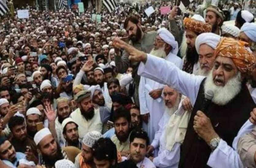 Pakistan: खतरे में इमरान खान की कुर्सी! पाबंदी के बावजूद 22 नवंबर को विपक्ष की विशाल रैली