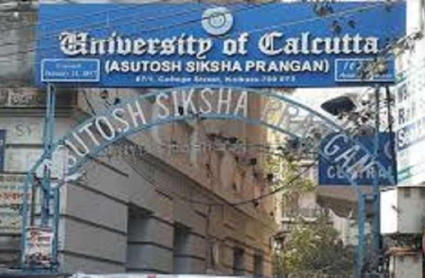 कोलकाता में दिसंबर से खुल जाएंगे कॉलेज व विश्वविद्यालय