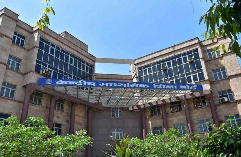 Registration: कराने होंगे नवीं और ग्यारहवीं के स्टूडेंट्स रजिस्ट्रेशन