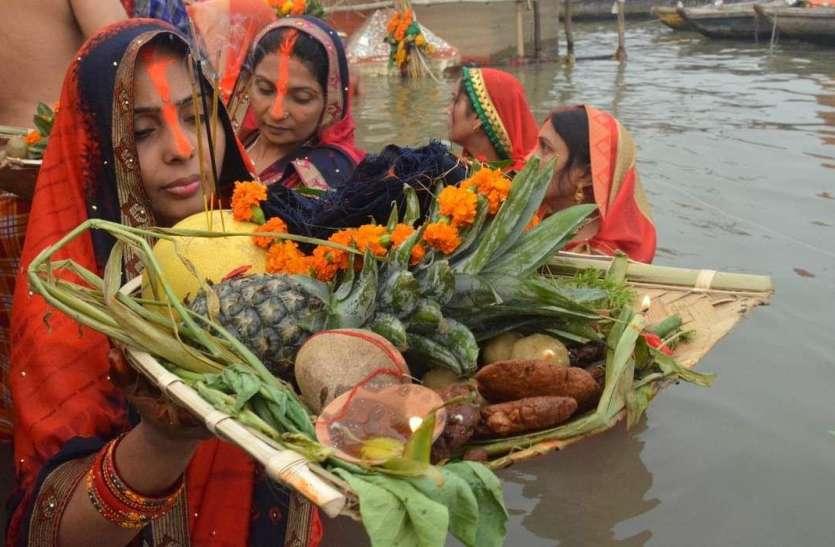 Chhath Puja 2020 Date and Time: जानिये क्यों मनाया जाता है छठ पर्व, क्या है इसकी मान्यता और पूजा व पारण का मुहूर्त