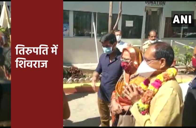 मुख्यमंत्री ने परिवार संग किए बालाजी के दर्शन, प्रदेश की खुशहाली की प्रार्थना की