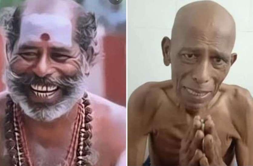 Madurai: कैंसर से जूझ रहे तमिल अभिनेता की मदद के लिए आगे आए विधायक, मुफ्त में होगा इलाज