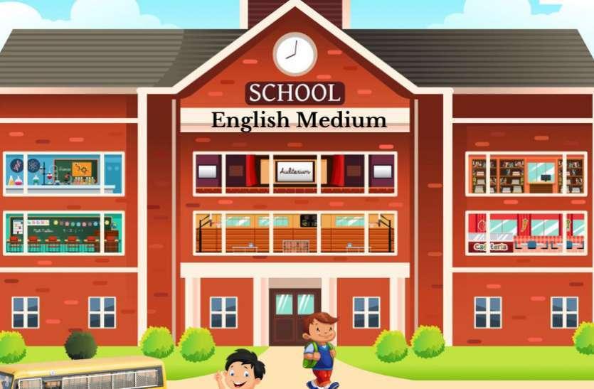 शासकीय अंग्रेजी मीडियम स्कूलों के शिक्षकों के नाम फाइनल, जल्द जारी होगी लिस्ट