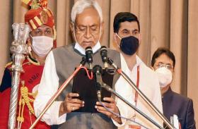 Bihar: नीतीश सरकार में विभागों का बंटवारा, जानें किसके हिस्से में कौन सा मंत्रालय?