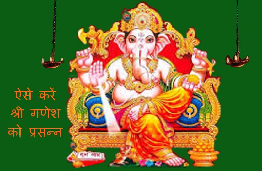 How to get blessing of lord shri ganesh ji : Wednesday The day of lord shri ganesh ji