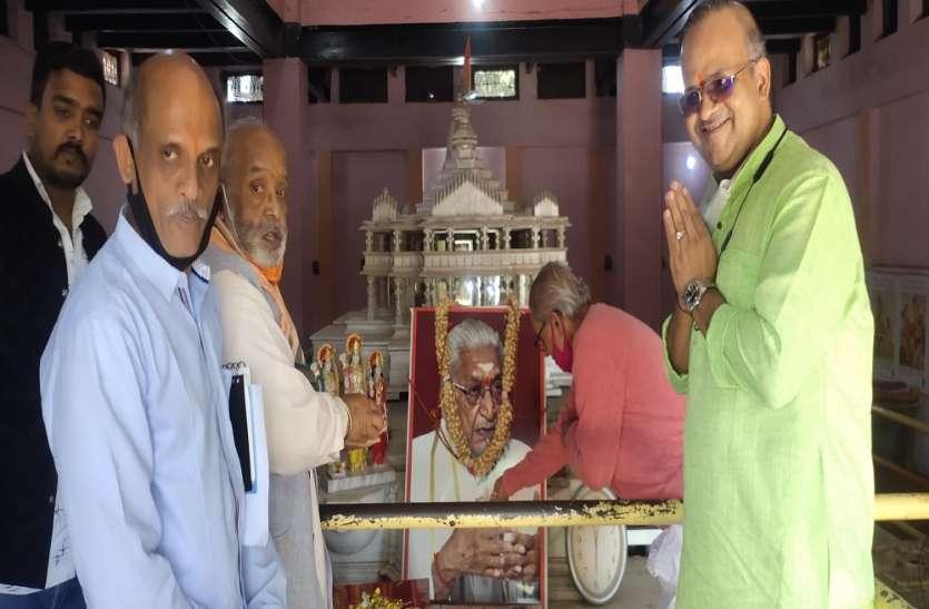 राम मंदिर आंदोलन से निर्माण तक सिंघल जी की रही अहम भूमिका : विहिप