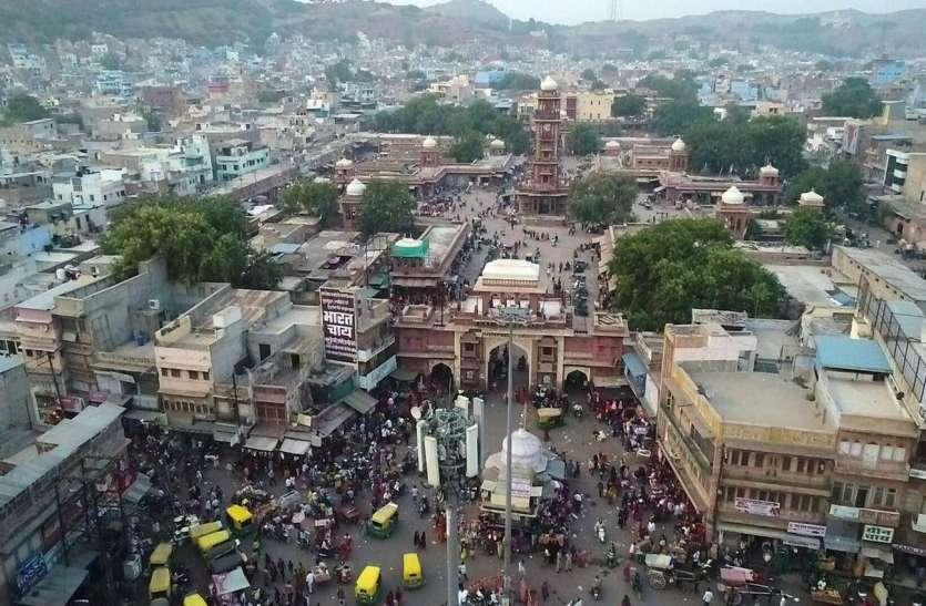 दिवाली बाद शहर घूमने आने लगे पावणे, प्रदेश के आस-पास के राज्यों से आ रहे पर्यटक