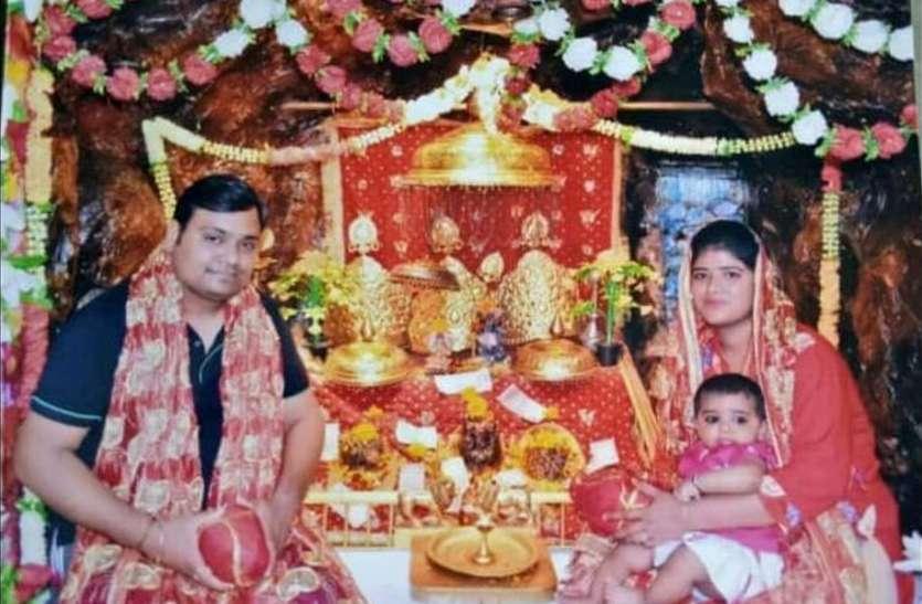 Dead woman's father accused- मेरी बेटी के साथ हादसा नहीं, हत्या हुई, पति ने धक्का देकर खाई में गिराया