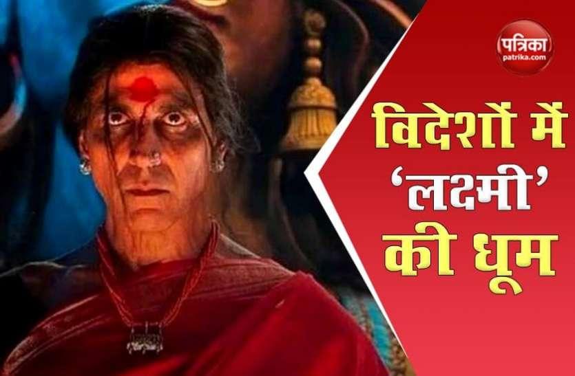 विदेशों में छाई Akshay Kumar की फिल्म 'लक्ष्मी', कमा डाले इतने करोड़ रुपए